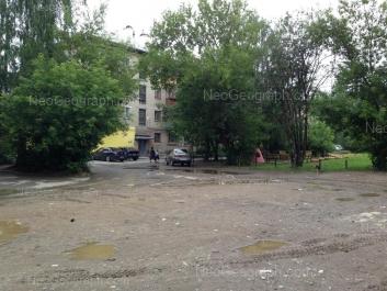 View to: Narodnogo fronta street, 68. Yekaterinburg (Sverdlovskaya oblast)