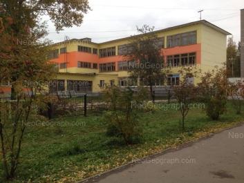 View to: Bazhova street, 139 (Гимназия №94). Yekaterinburg (Sverdlovskaya oblast)