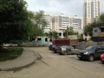 View to: Shefskaya street, 100 (Детский сад №521); Shefskaya street, 102; Shefskaya street, 104. Yekaterinburg (Sverdlovskaya oblast)