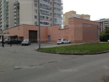 View to: Tatischeva street, 58. Yekaterinburg (Sverdlovskaya oblast)