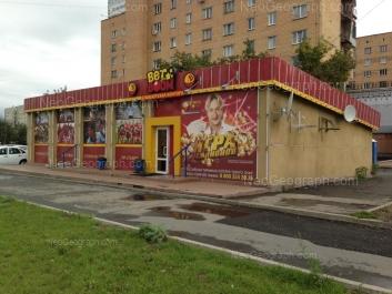 На фото видно: Токарей улица, 33Б. Екатеринбург (Свердловская область)