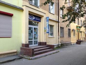 На фото видно: Мельковская улица, 9. Екатеринбург (Свердловская область)
