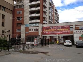 View to: Furmanova street, 32; Furmanova street, 34. Yekaterinburg (Sverdlovskaya oblast)