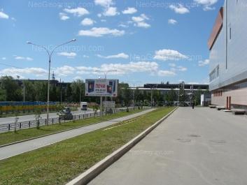 View to: Toledova street, 43; Khalturina street, 55 (Карнавал, ТРЦ). Yekaterinburg (Sverdlovskaya oblast)
