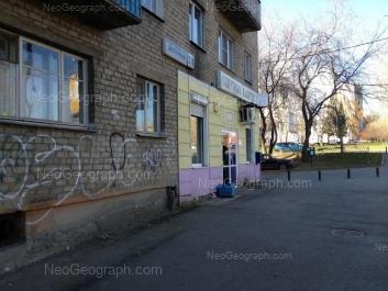 На фото видно: Восточная улица, 230. Екатеринбург (Свердловская область)
