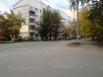View to: Nagornaya street, 11. Yekaterinburg (Sverdlovskaya oblast)