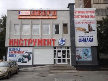 На фото видно: Белинского улица, 119. Екатеринбург (Свердловская область)