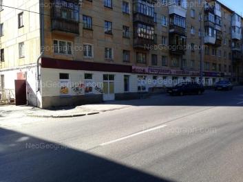 View to: 40-letiya Oktiabrya street, 32. Yekaterinburg (Sverdlovskaya oblast)