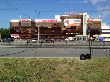 View to: Kosmonavtov avenue, 41 (Омега, рыночный комплекс). Yekaterinburg (Sverdlovskaya oblast)