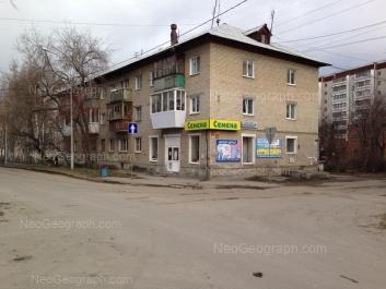 View to: Beloyarskaya street, 18. Yekaterinburg (Sverdlovskaya oblast)