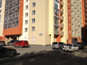 View to: Amundsena street, 52. Yekaterinburg (Sverdlovskaya oblast)