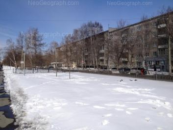 View to: Posadskaya street, 77. Yekaterinburg (Sverdlovskaya oblast)