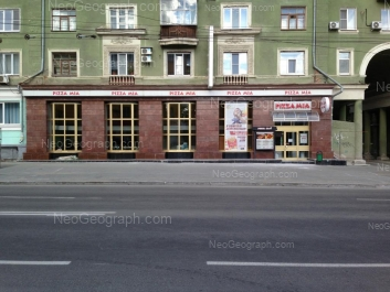 На фото видно: Орджоникидзе проспект, 3. Екатеринбург (Свердловская область)