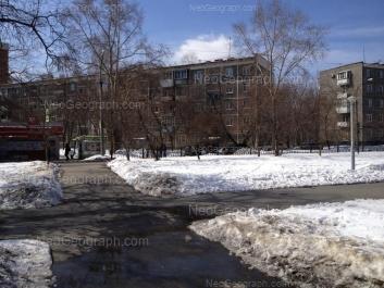 View to: Posadskaya street, 48; Posadskaya street, 50. Yekaterinburg (Sverdlovskaya oblast)