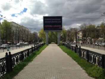 View to: Lenina avenue, 54/1; Lenina avenue, 56; Lenina avenue, 81. Yekaterinburg (Sverdlovskaya oblast)