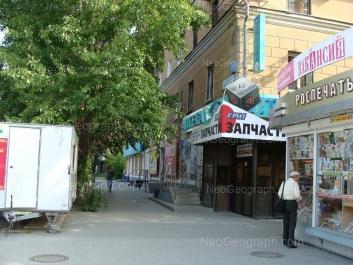 View to: Vostochnaya street, 13. Yekaterinburg (Sverdlovskaya oblast)