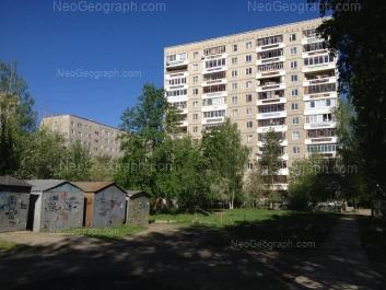View to: Chkalova street, 131; Chkalova street, 133. Yekaterinburg (Sverdlovskaya oblast)