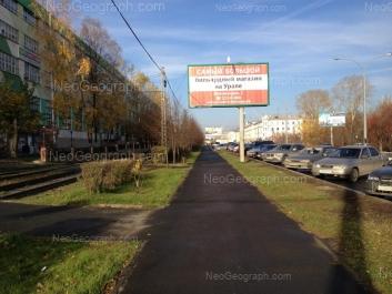 View to: Verkh-Isetskiy boulevard, 13; Verkh-Isetskiy boulevard, 18. Yekaterinburg (Sverdlovskaya oblast)