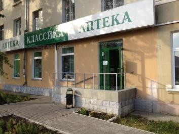 На фото видно: Студенческая улица, 2. Екатеринбург (Свердловская область)