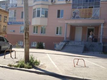 View to: Mira street, 44а. Yekaterinburg (Sverdlovskaya oblast)
