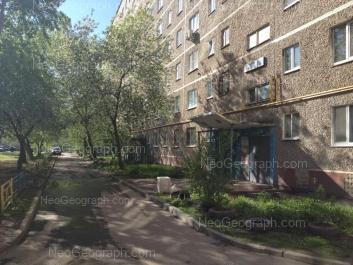View to: Chkalova street, 127. Yekaterinburg (Sverdlovskaya oblast)