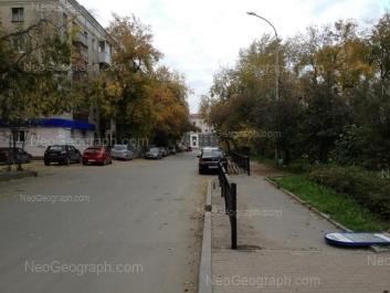 View to: Vokzalnaya street, 24; Cheluskintsev street, 33А. Yekaterinburg (Sverdlovskaya oblast)