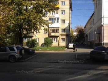 На фото видно: Азина улица, 18А; Челюскинцев улица, 110А. Екатеринбург (Свердловская область)