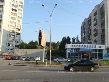 View to: Gurzufskaya street, 36; Gurzufskaya street, 38. Yekaterinburg (Sverdlovskaya oblast)