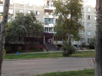 На фото видно: Бажова улица, 161. Екатеринбург (Свердловская область)