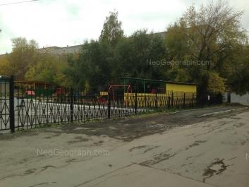 View to: Bazhova street, 161. Yekaterinburg (Sverdlovskaya oblast)