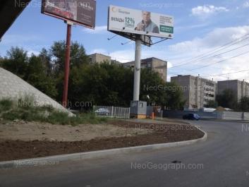 View to: Baikalskaya street, 36; Khrustalnaya street, 31; Khrustalnaya street, 33; Khrustalnaya street, 33. Yekaterinburg (Sverdlovskaya oblast)