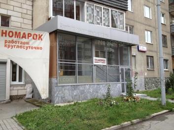 На фото видно: Сурикова улица, 7. Екатеринбург (Свердловская область)