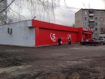 На фото видно: Карельская улица, 47. Екатеринбург (Свердловская область)