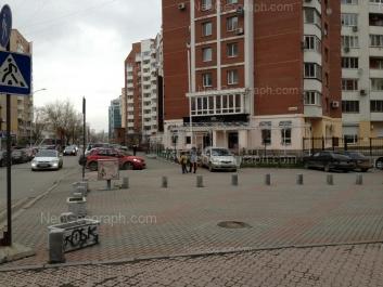 View to: Radischeva street, 31. Yekaterinburg (Sverdlovskaya oblast)