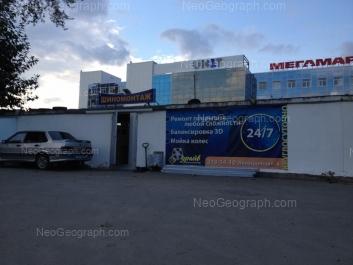 View to: Aivazovskogo street, 53. Yekaterinburg (Sverdlovskaya oblast)