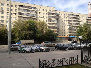 На фото видно: Софьи Ковалевской улица, 1. Екатеринбург (Свердловская область)