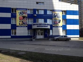 View to: Tekhnicheskaya street, 16а. Yekaterinburg (Sverdlovskaya oblast)