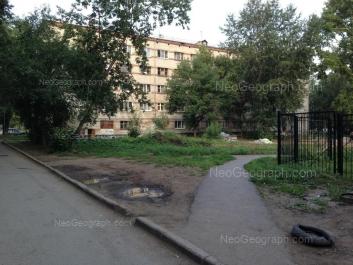 View to: Donskaya street, 20. Yekaterinburg (Sverdlovskaya oblast)
