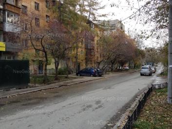View to: Malisheva street, 116; Malisheva street, 116а. Yekaterinburg (Sverdlovskaya oblast)