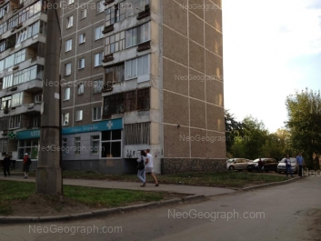 Справка для работы в Москве и МО 1-й Щипковский переулок какие изменения в общем анализе крови при раке