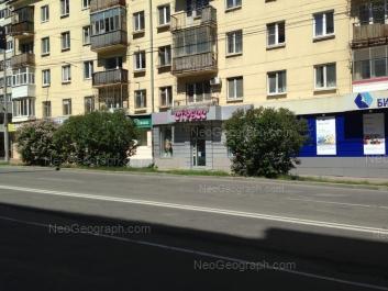 View to: Malisheva street, 17а. Yekaterinburg (Sverdlovskaya oblast)