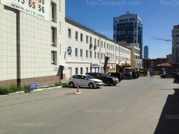 На фото видно: Центральный Рынок переулок, 6; Сакко и Ванцетти улица, 67; Сакко и Ванцетти улица, 70. Екатеринбург (Свердловская область)