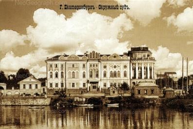 Фото Дома Севастьянова ( Екатеринбург) в начале XX века. Автор: Метенков В. Л.