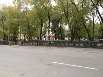 View to: Lenina avenue, 56. Yekaterinburg (Sverdlovskaya oblast)