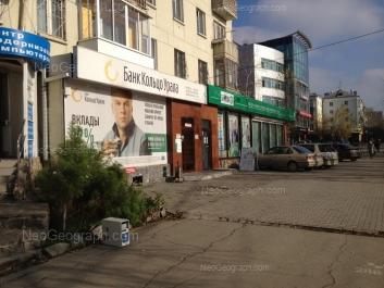 View to: Malisheva street, 103/1; Malisheva street, 105; Malisheva street, 107/1. Yekaterinburg (Sverdlovskaya oblast)