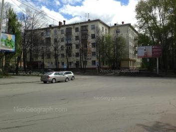 View to: Pervomaiskaya street, 66; Pervomaiskaya street, 66. Yekaterinburg (Sverdlovskaya oblast)