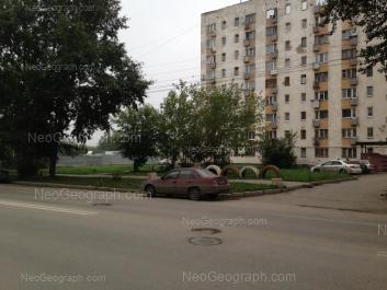 View to: Taganskaya street, 24 к1. Yekaterinburg (Sverdlovskaya oblast)