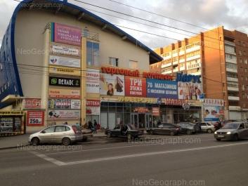 View to: Borovaya street, 19; Sulimova street, 26 (Парус, ТЦ). Yekaterinburg (Sverdlovskaya oblast)
