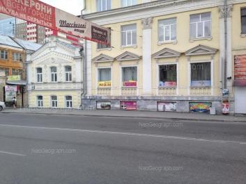 View to: 8 Marta street, 14; 8 Marta street, 16а; 8 Marta street, 18. Yekaterinburg (Sverdlovskaya oblast)