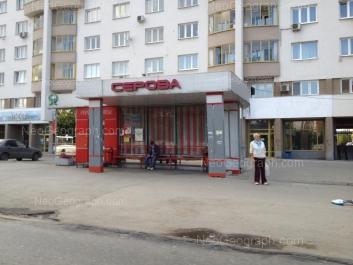 View to: Schorsa street, 128; Schorsa street, 128. Yekaterinburg (Sverdlovskaya oblast)